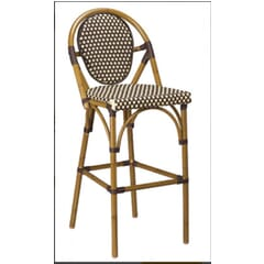Synthetic Wicker & Bamboo Outdoor Bar Stool with Rounded Back in Walnut/Brown
